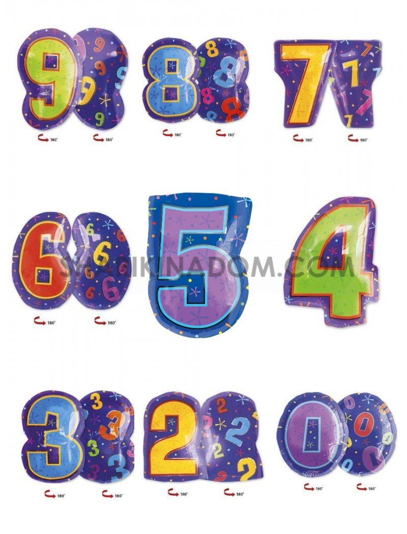 """Цифры на Синем фоне """"0..-..9"""" 45 см"""
