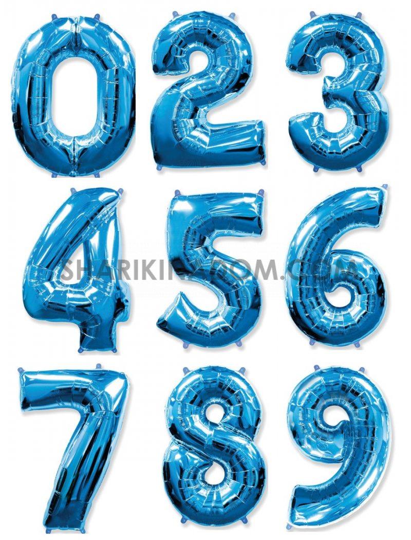 Цифри Сині