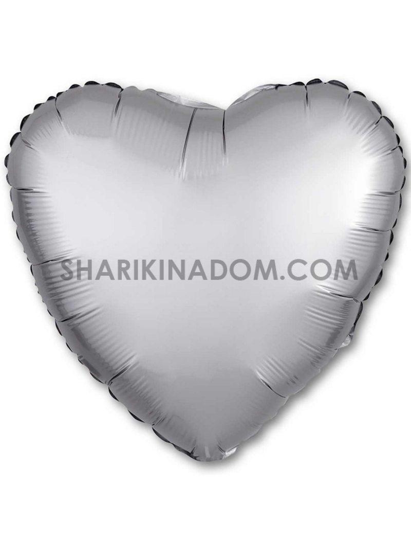 Сатин Серце Срібло - 45 см 18