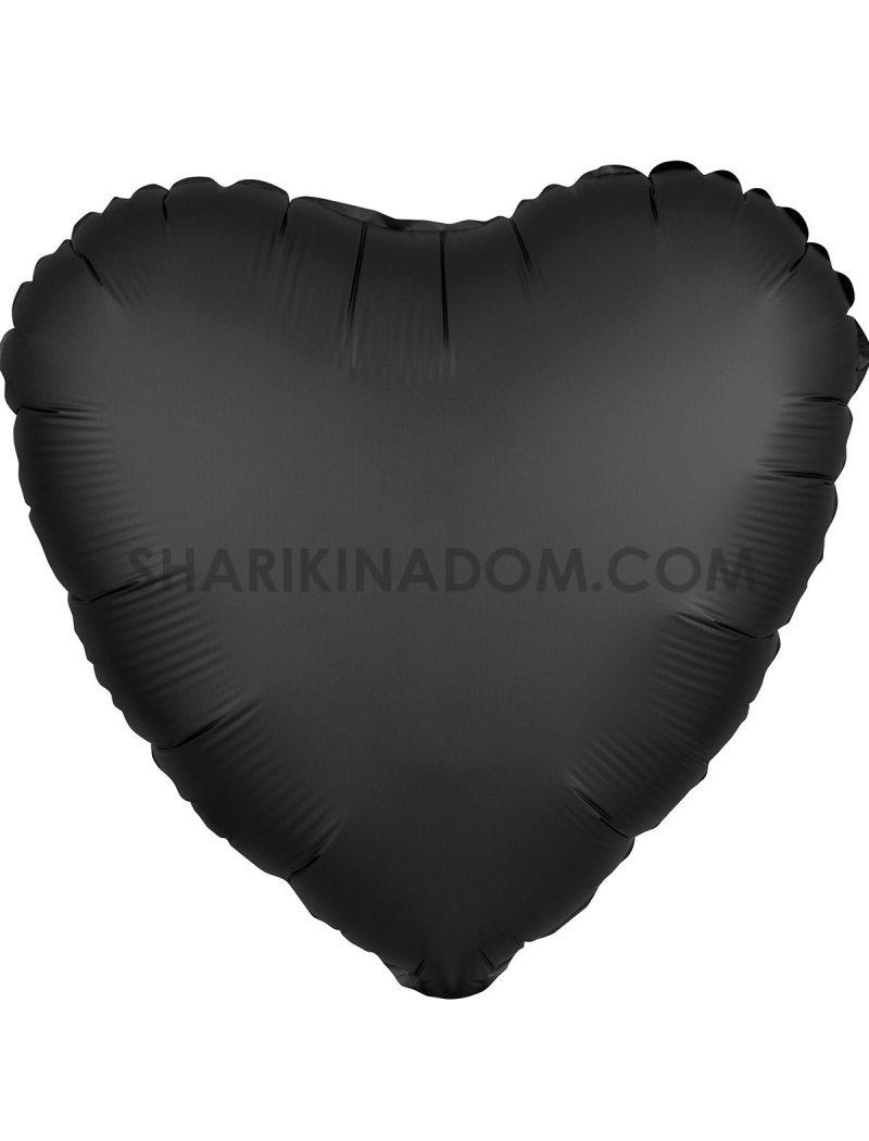 Сатин Серце Чорне 45 см 18