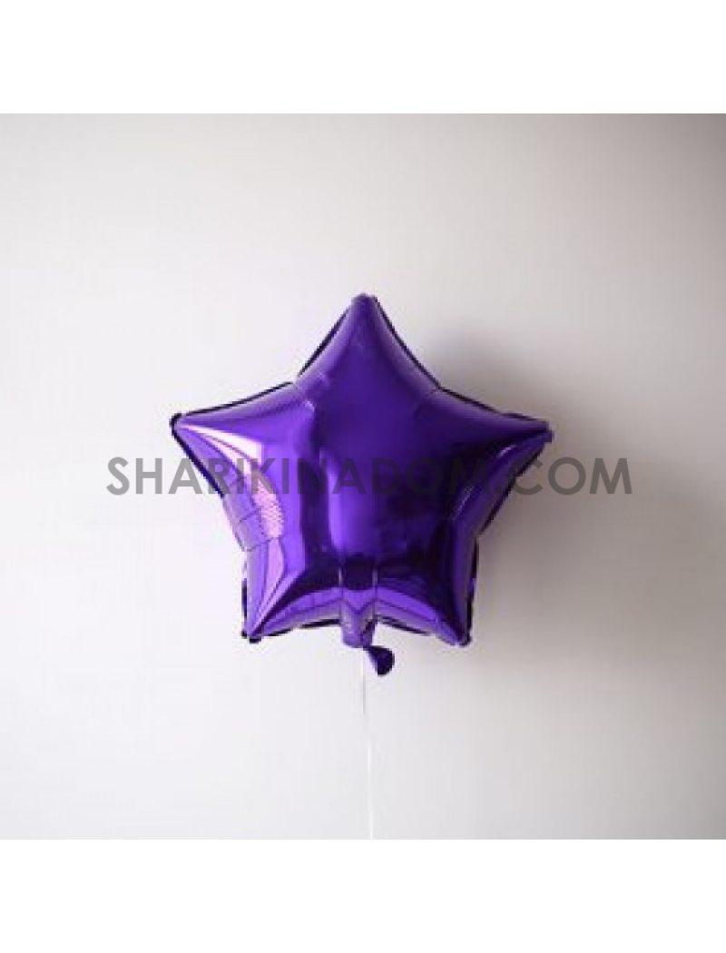 Зірка Фіолетова - 45 см 18
