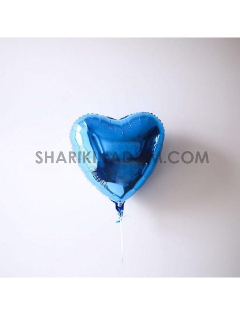"""Сердце Синее - 45 см 18"""""""