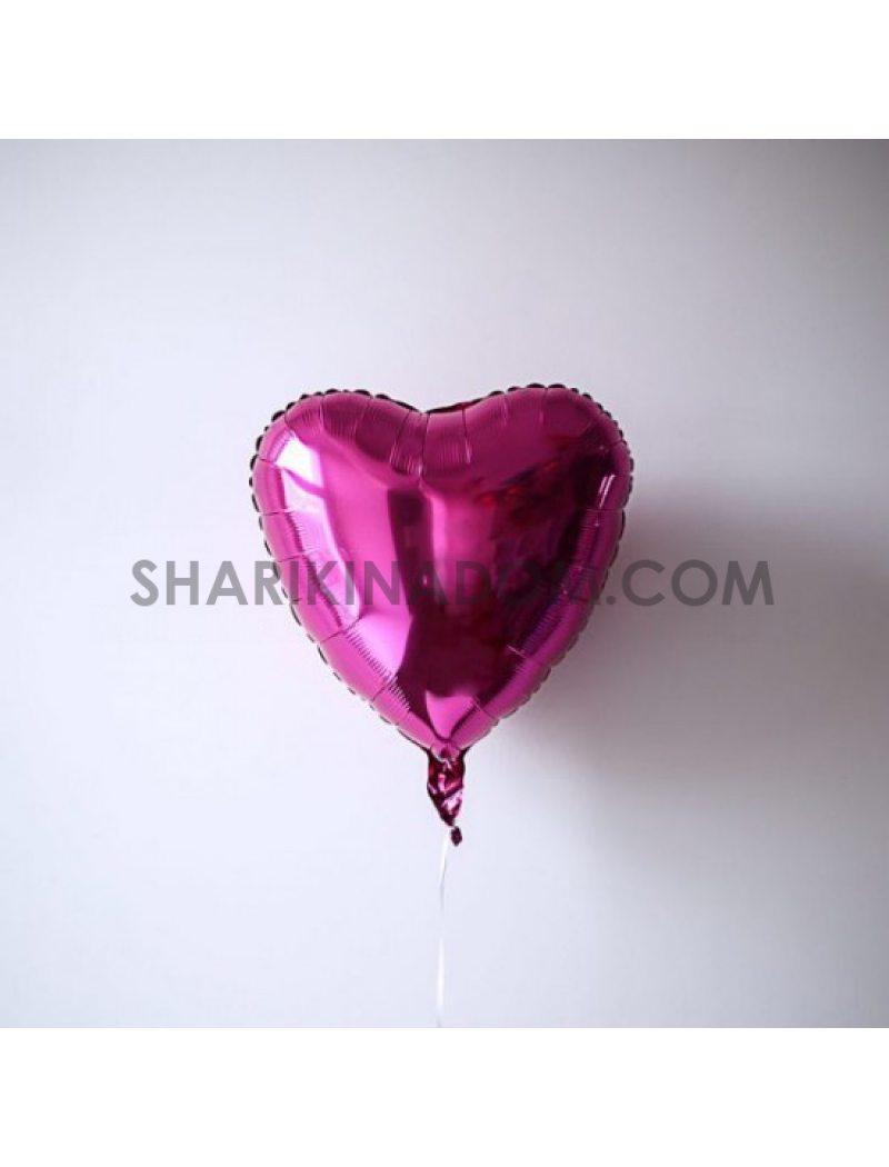 Серце Малинове 45 см 18