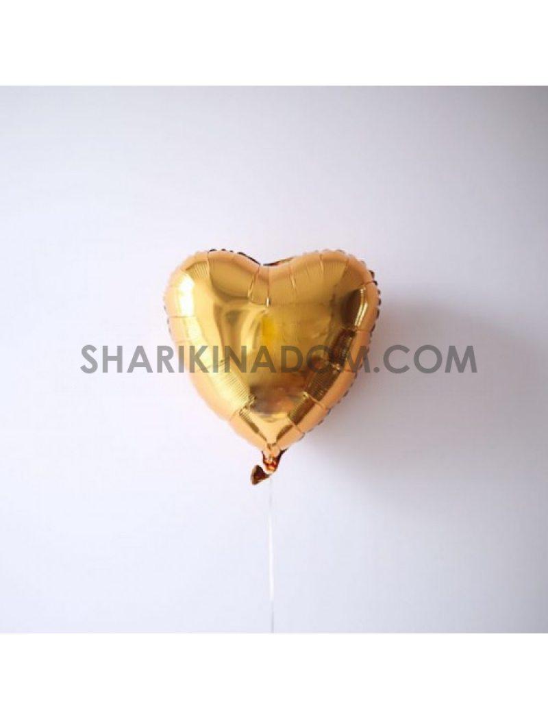 Серце Золото 45 см 18