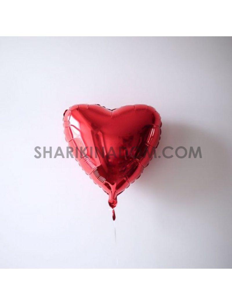 Серце Червоне - 45 см 18