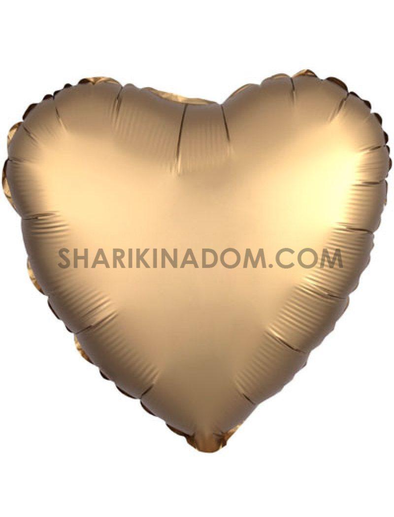 Сатин Серце золото - 45 см 18