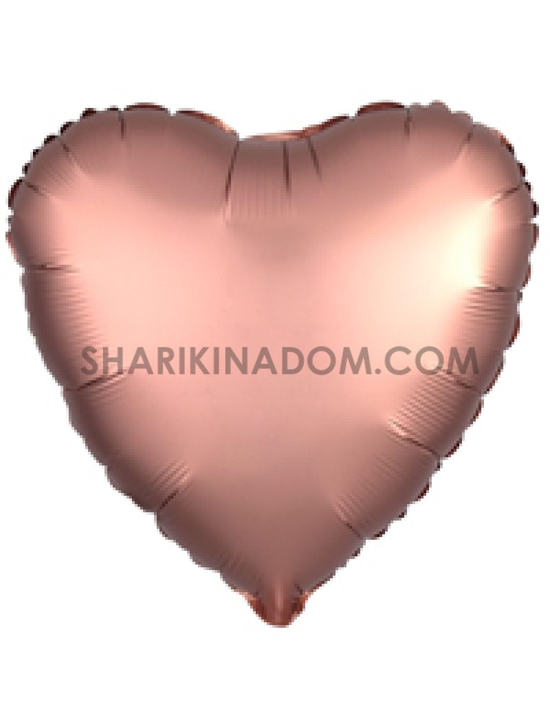 Сатин Серце Rose-Gold 45см 18