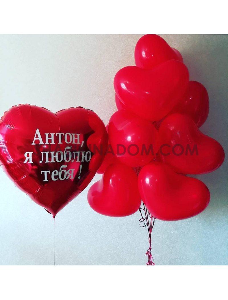 """Сет """"Valentines Day"""" - 19 шт"""