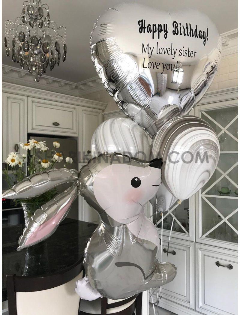 """Сет """"Happy Rabbit"""" - 5 шт"""