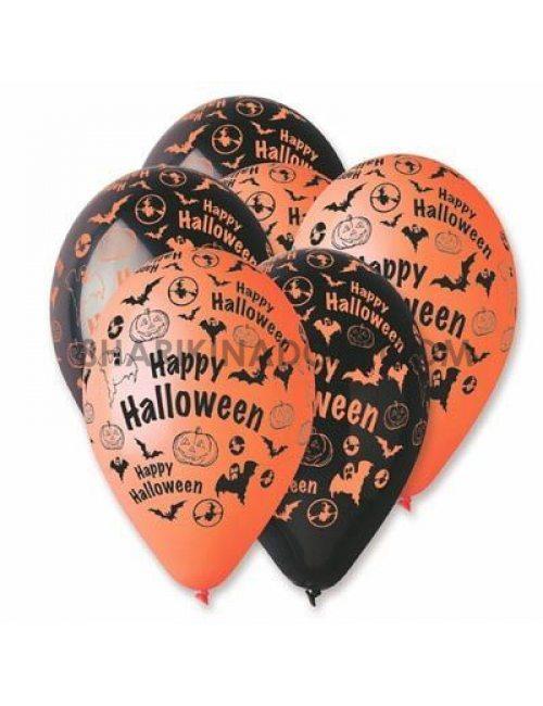 """""""Happy Hallowen"""" - 12"""" 30 см"""