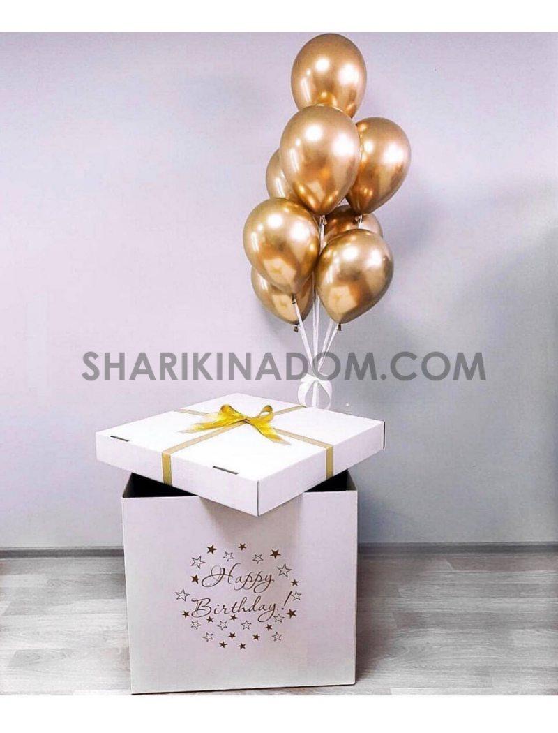 Коробка с Вашей надписью Gold