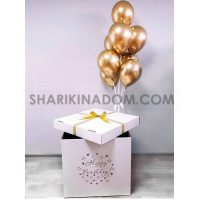 "Коробка  ""Сhrome Gold"" - 9 шт"