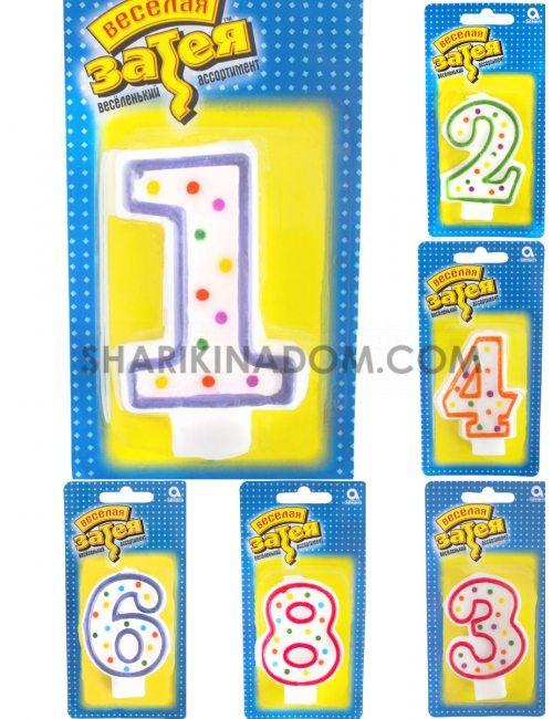 """Свечи в торт """"0..-..9"""" разноцветные 12 см"""